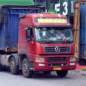 Chinese Volvo kloon Dayun