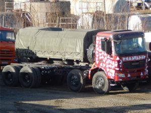 Uralnew