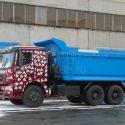 New Ural dump truck